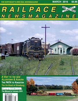 Railfans and Railfanning